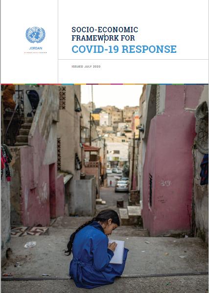 الإطار الاجتماعي والاقتصادي للاستجابة لكوفيد_19