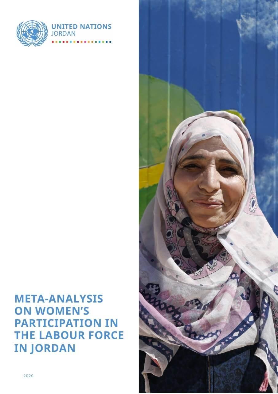 تحليل شمولي حول مشاركة المرأة في سوق العمل الأردني