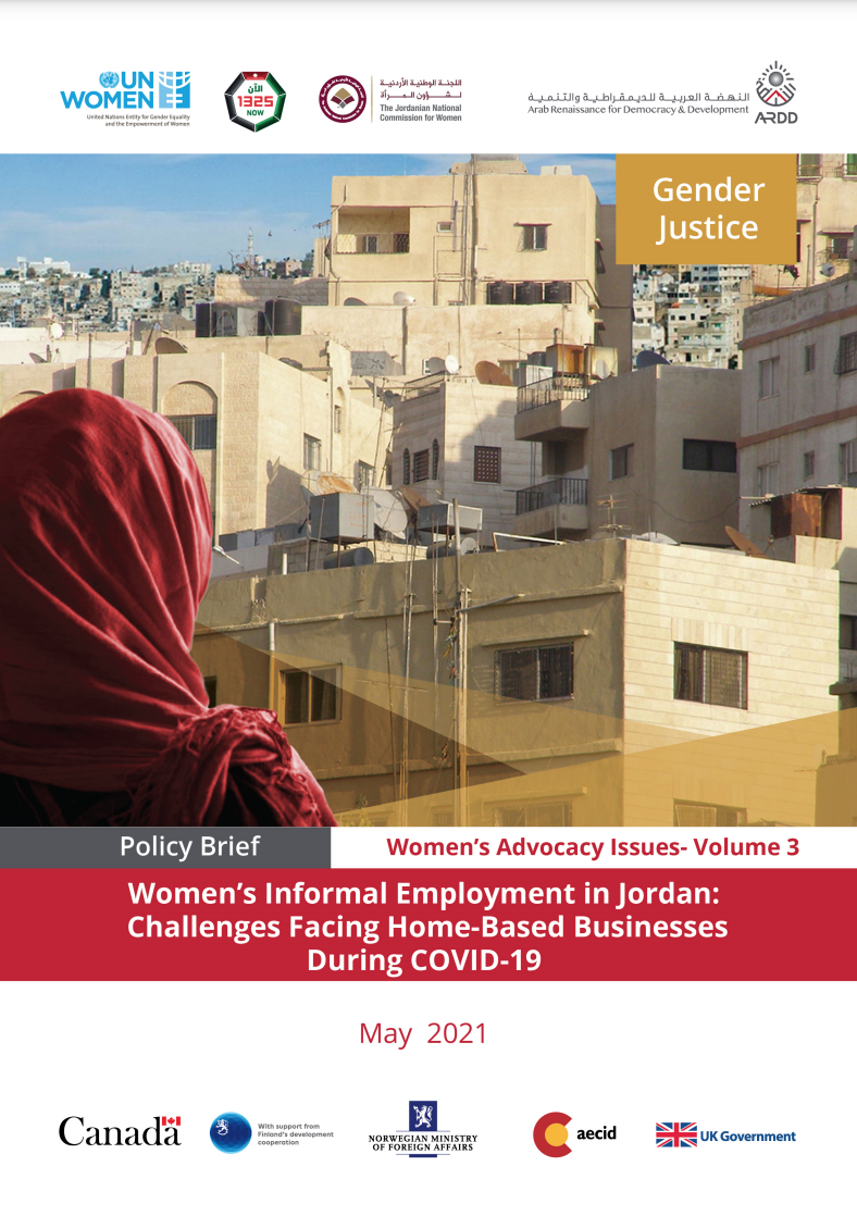Women's Informal Employment in Jordan: Challenges Facing Home-Based Businesses During COVID-19