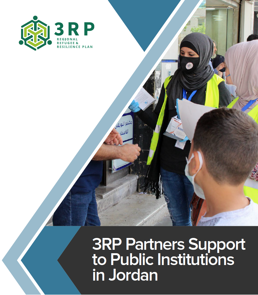 3RP Partners Support to Public Institutions in Jordan