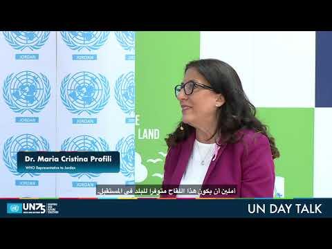 UN Day Talk: The UN Response to COVID-19 in Jordan