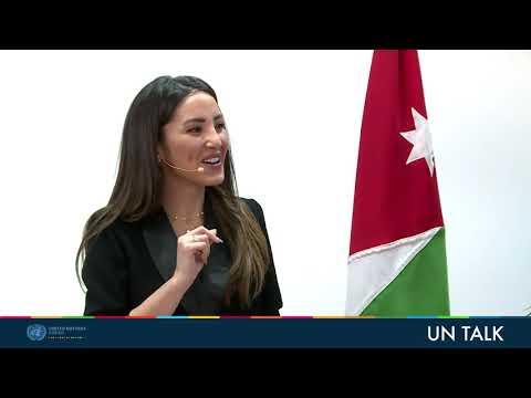 حوار الأمم المتحدة حول الاستجابة لكوفيد_19 في الأ{دن